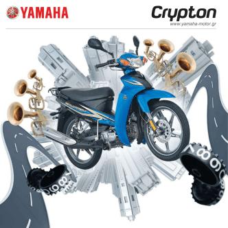 + PDF αρχείο του Crypton.