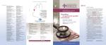 Προμήθειες & εφοδιαστική αλυσίδα νοσοκομείων