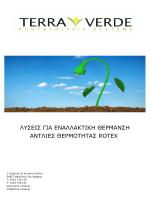 1 - Terra Verde