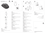 Getting started with Logitech® Wireless Mouse M235