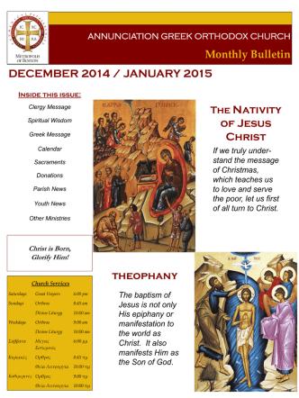 December 2014 - January 2015 - Annunciation Greek Orthodox