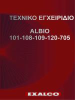 Τεχνικό εγχειρίδιο Albio CAMERA EUROPEA