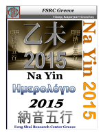 Ημερολόγιο Na Yin 2015 - Feng Shui Research Center Greece