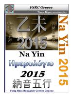 Ημερολόγιο Na Yin 2015 - Feng Shui Research Center Greece