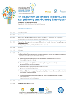 Programme&bios