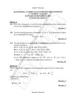 διαγωνισμα αλγεβρα και στοιχειων πιθανοτητων α