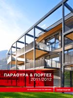 Παραθυρα & Πόρτες 2011/2012