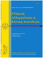 Ελληνική Αλλεργιολογία & Κλινική Ανοσολογία Hellenic Allergology