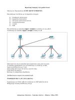 Ασκηση 1 στο packet tracer ICMP ARP