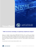 newsletter OAEE 16_5_2012