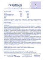 PediatriVet - pharmaka.gr