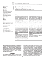 MASTER ORL - Hellenic Otorhinolaryngology