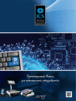 ICS ISPOS 750 TOUCH POS - Vallas Computer Dynamics