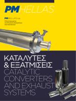 καταλυτες & εξατμισεις catalytic converters and exhaust systems