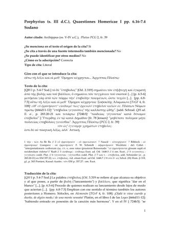 (Plutus): Porph., QH I, pp. 6.16-7.4. - Lucía Rodríguez