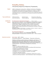 Graduate financial analyst CV example