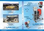 Έντυπο - marco pumps