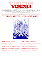 May 2011 - Holy Taxiarhai and Saint Haralambos Greek Orthodox