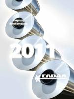 Ετήσιος Απολογισμός 2011