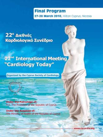 22o 22o - καρδιολογικη εταιρεια κυπρoy