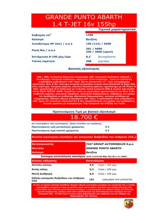 1.4 T-JET 16v 155hp 18.700 € GRANDE PUNTO ABARTH