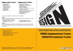 Κατεβάστε το έντυπο του τομέα Εφαρμοσμένων Τεχνών του ΕΠΑΛ