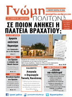 φύλλο - WordPress.com