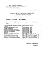 Psychofisiologia.pdf