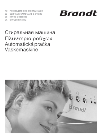 (RU).