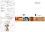 Νικήτας Δημήτριος Αινιγματικό δίγλωσσο χιούμορ: Οπτατιανός