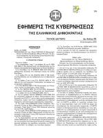 Μορφή pdf