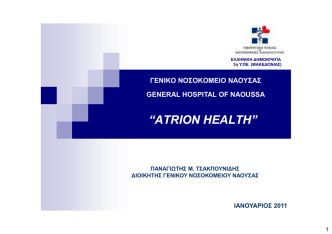 (Microsoft PowerPoint - Atrion Health.ppt [\313\345\351\364\357\365