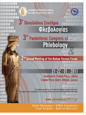3 rd Panhellenic Congress of Phlebology and 2 nd Annual Meeting