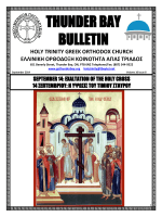 September 2014 - the Holy Trinity Greek Orthodox Community of