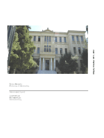 ΟδηγόςΣπουδών - Τμήμα Ιταλικής Γλώσσας και Φιλολογίας