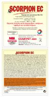 SCORPION EC