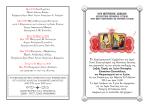 Υποδοχή Δεξιού Χεριού Αγίου Νεκταρίου