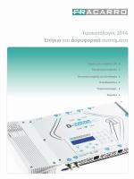 FRACARRO-Κατάλογος SMATV 2014-2015