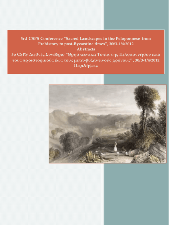 """3rd CSPS Conference """"Sacred Landscapes in the Peloponnese"""