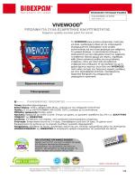 VIVEWOOD - Vivechrom