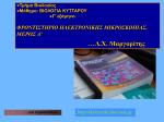 B pdf - multimedia home page