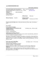 CV (pdf) - Τμήμα Οικονομικών Επιστημών