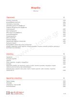 Μαρίδα - Εστιατόρια e