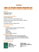 Βιοχημεία Ι