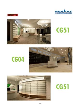 CG04: Σύστημα ραφιών οριζόντιο