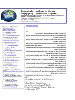 Επιστολή της Παγκρητικής Ομοσπονδίας Ευρώπης προς τους