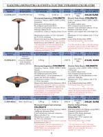 ηλεκτρικα θερμαντικα κατοπτρα/ electric infrared/patio heaters
