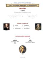 Α΄ Ενότητα - Κεφάλαιο 02 (2) (pdf)