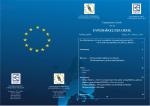 ΕΥΡ ΠΑΪΚΕΣ ΕΞΕΛΙΞΕΙΣ - Institute of European Integration and Policy