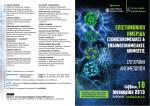 Σχετικός Σύνδεσμος - Πανεπιστήμιο Ιωαννίνων